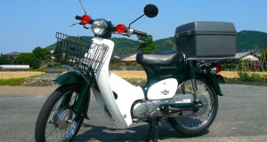 One Very Small Japanese Motorcycle