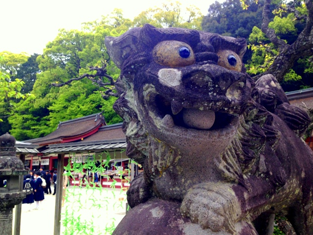 Japanese Temple - Japanese Rule of 7