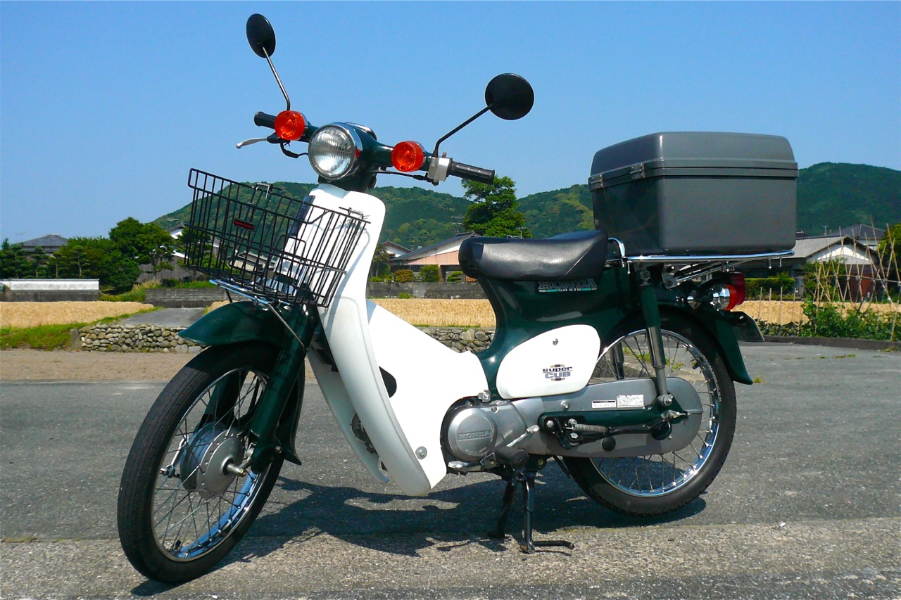 One Very Small Japanese Motorcycle Japanese Rule Of 7
