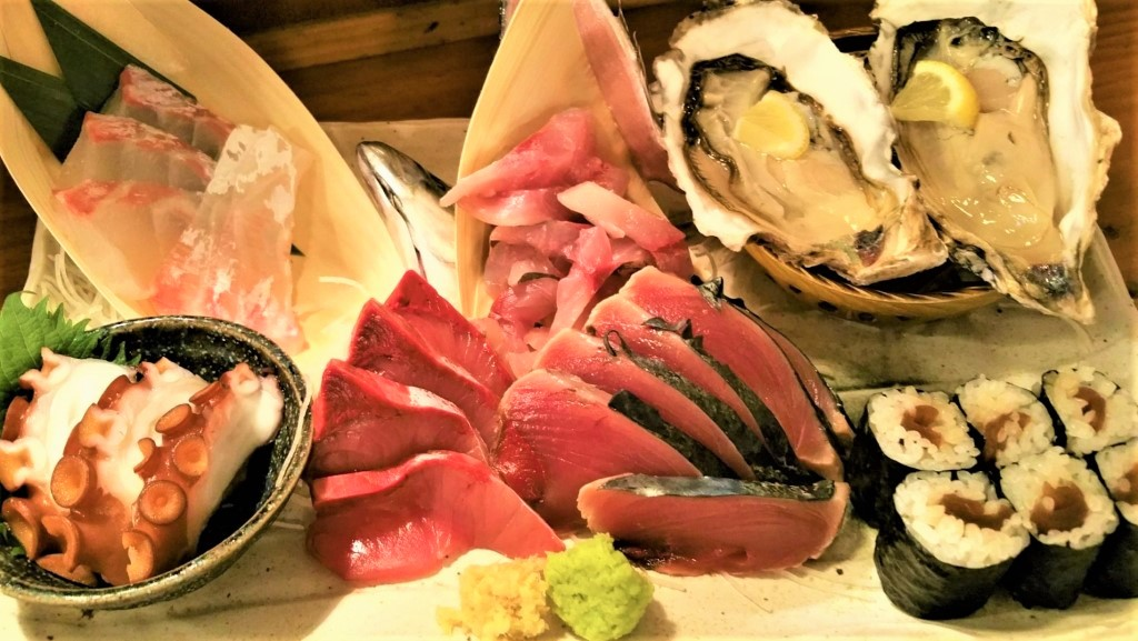 Japanese Sashimi - Japanese Rule of 7