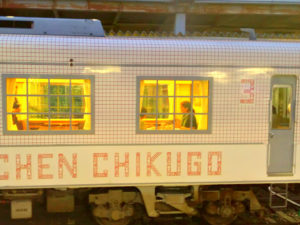 Japanese Dining Car